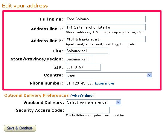 address-form-english