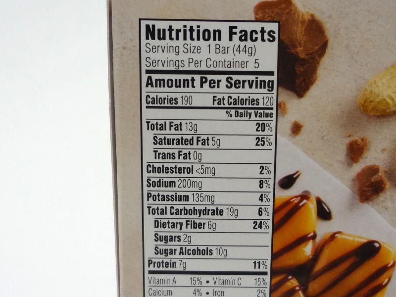 キャラメル チョコレート ナッツ ロールバーの成分表
