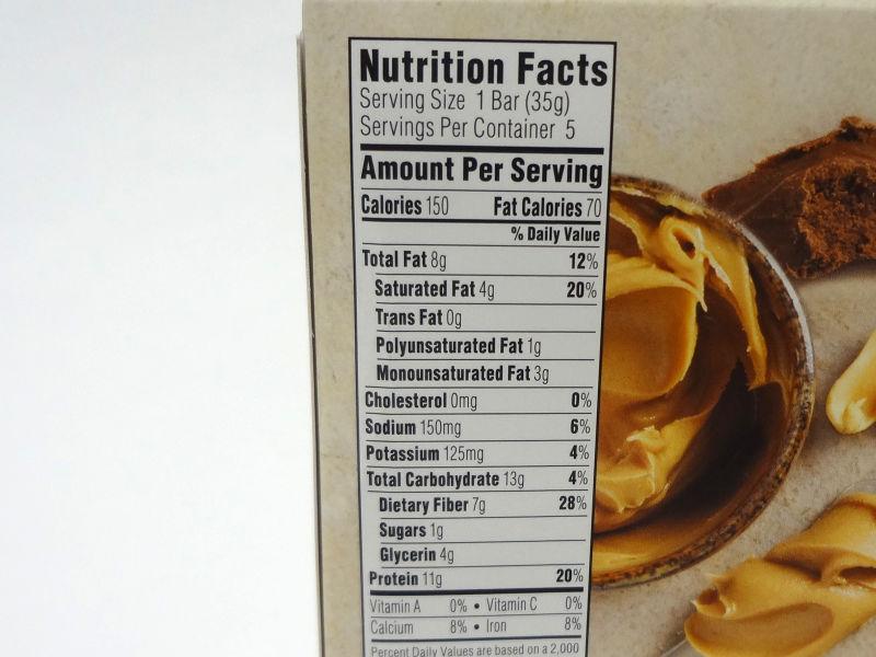 ピーナッツバター ファッジクリスプバーの成分表