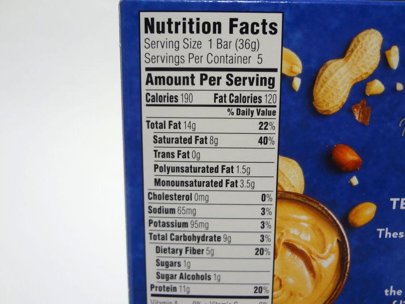 ウェハース クリスプ ピーナッツバターの成分表