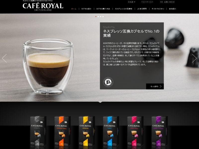 caferoyal-espresso-forte-02
