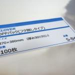 clover-opp-b4-01