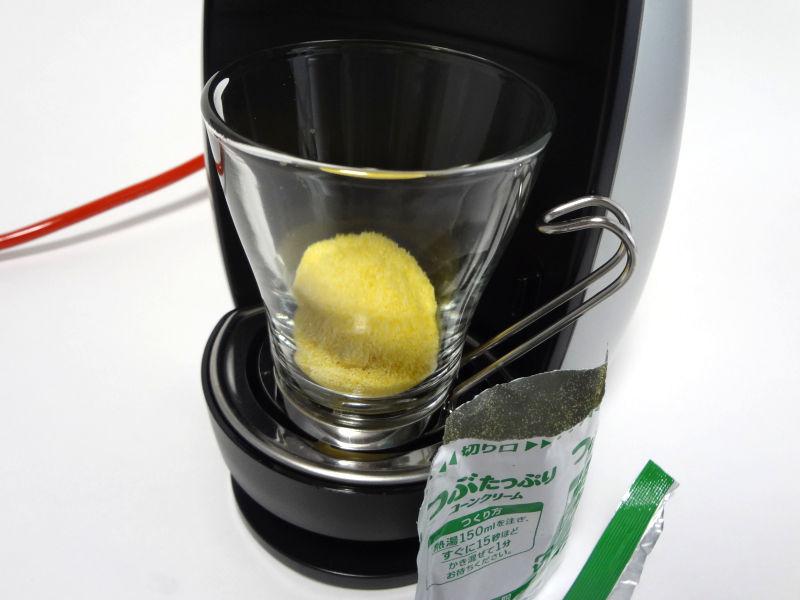 カップにコーンスープ粉末を入れる