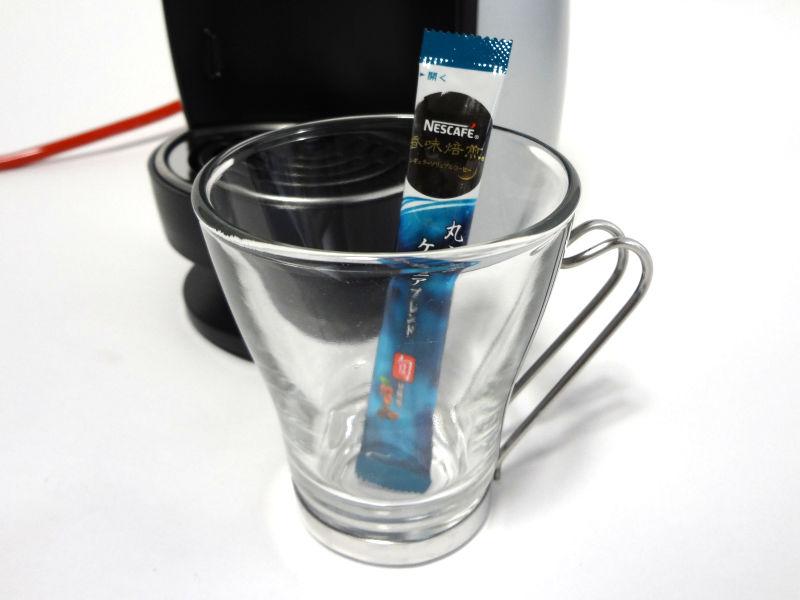 スティックコーヒーを淹れる