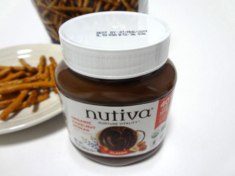 nutiva オーガニックヘーゼルナッツスプレッド クラシックの瓶