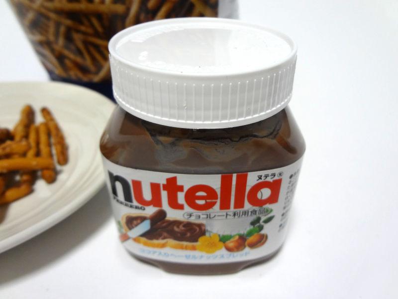 nutella ココア入りヘーゼルナッツスプレッドの瓶