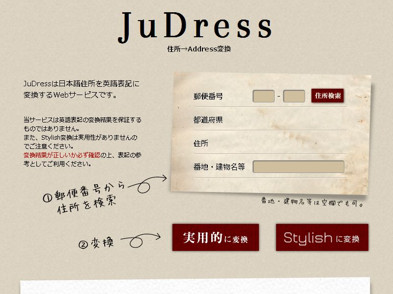 judress-02