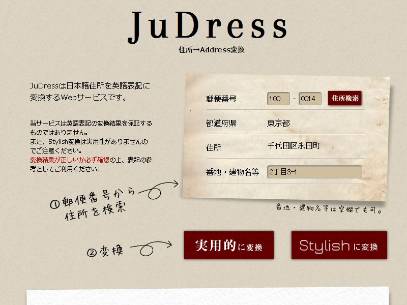 judress-03