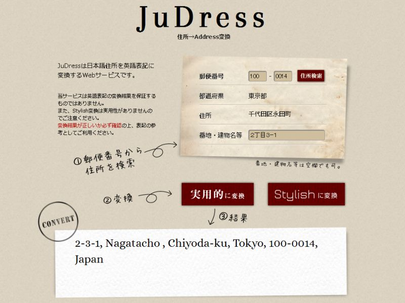 judress-04