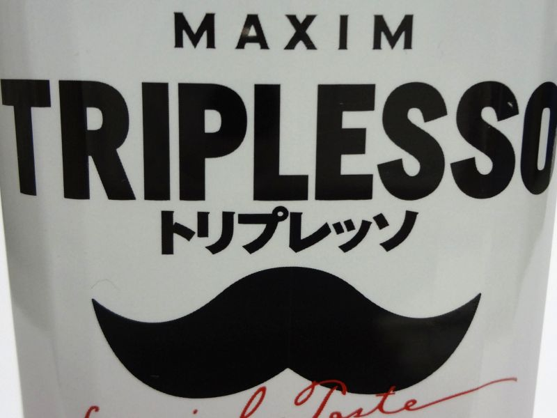 maxim-triplesso-bottle-01