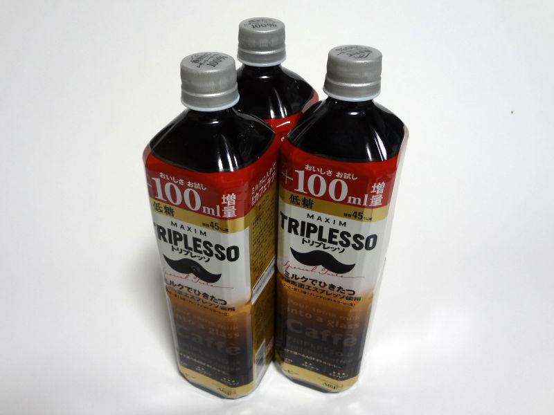 maxim-triplesso-bottle-02