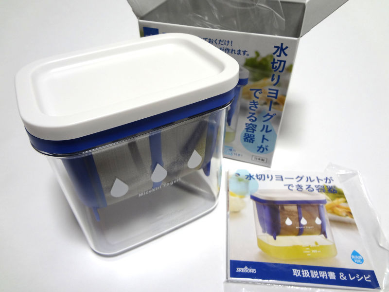 水切りヨーグルトができる容器の中身