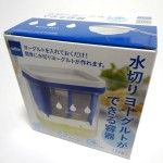 mizukiri-yogurt-youki-eyecatch