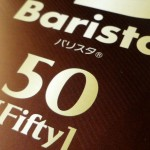 nescafe-barista-50-eyecatch