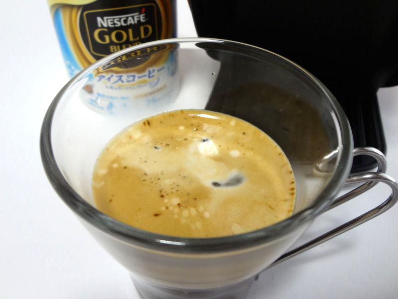 氷が解けているアイスコーヒー