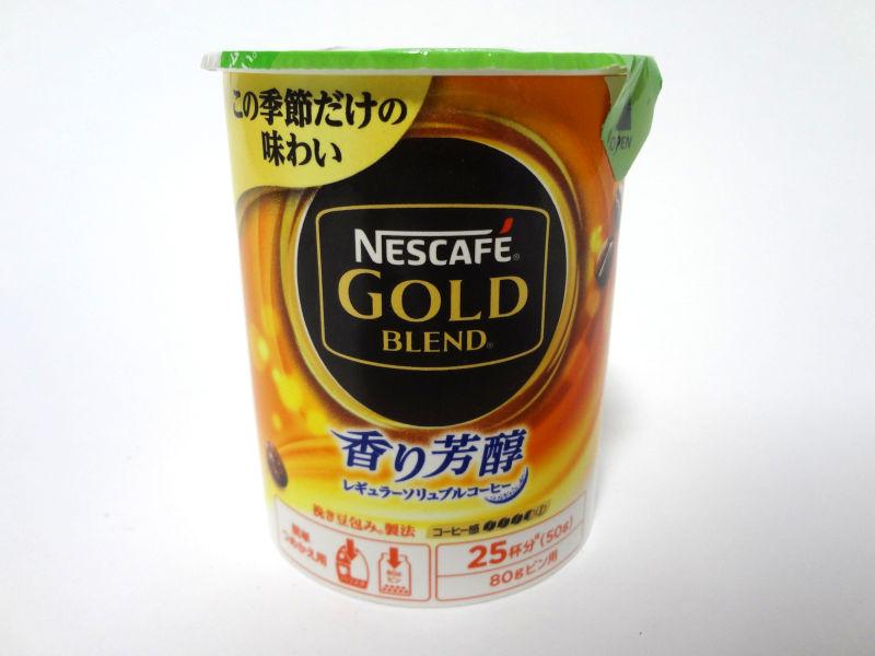 ネスカフェ ゴールドブレンド 香り芳醇のエコ&システムパック