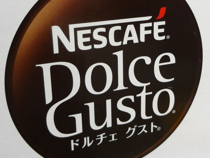 nescafe-dolce-gusto-piccolo-premium-eyecatch