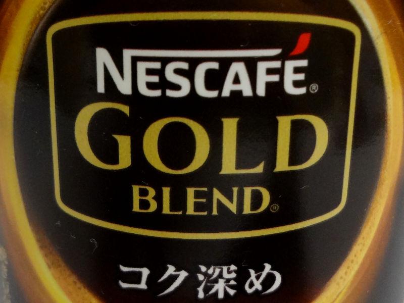 nescafe-gold-blend-koku-hukame-eyecatch