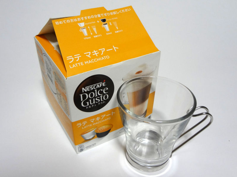 oslo-cappuccino-cup-220ml-eyecatch