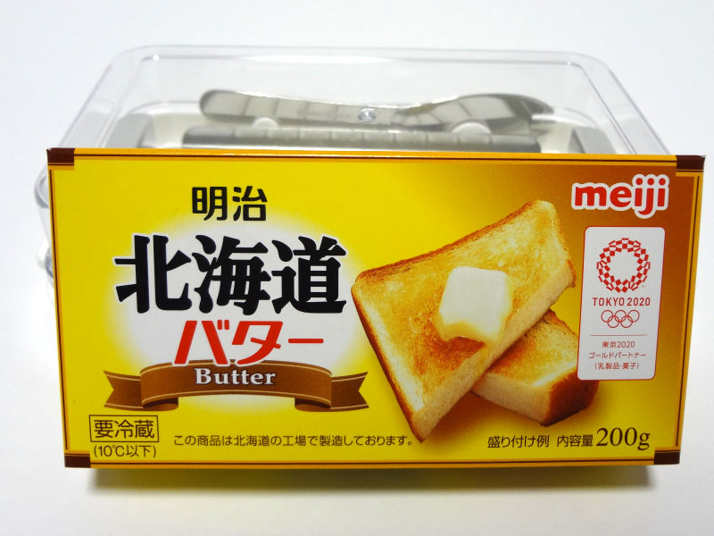 明治 北海道バター