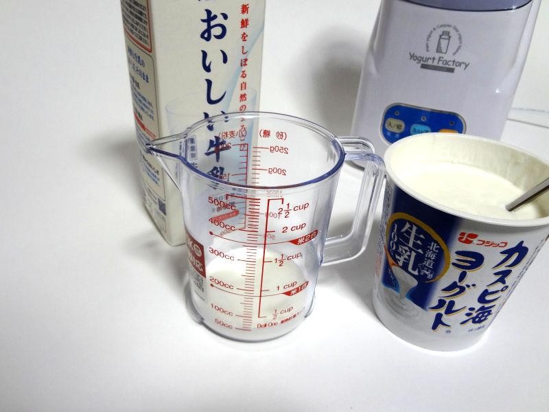 計量カップに牛乳を少し取り出す