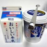 yfp-caspi-yogurt-2-06