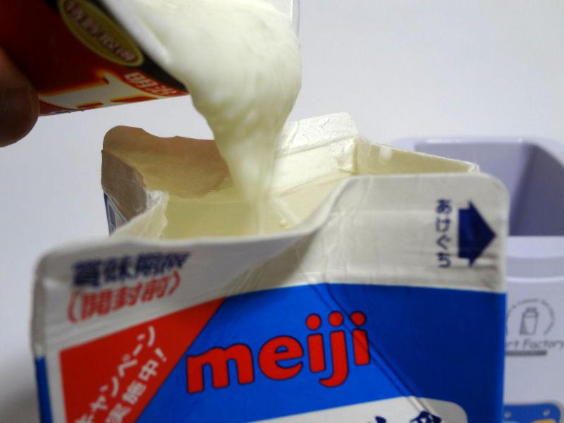 yogurt-factory-premium-08