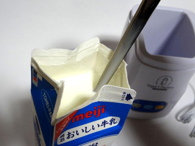 yogurt-factory-premium-09